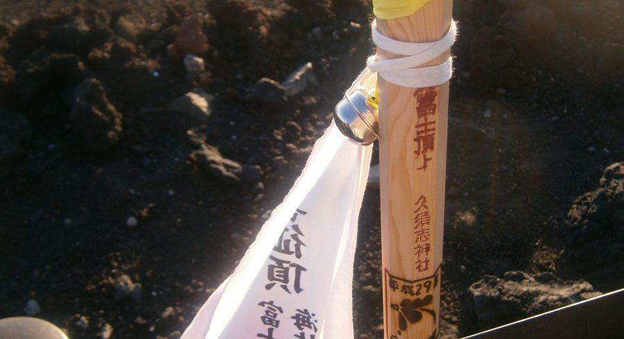 Japan - Reisebericht von Katharina Grimm